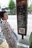 Автобусная остановка в Токио стоковое фото