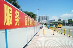Автобусная станция станции осмотра границы Nantou Стоковая Фотография