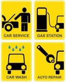 автоматическая станция обслуживания топлива автомобиля Стоковое Фото