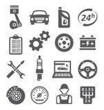 Автоматические значки обслуживания Стоковое Изображение