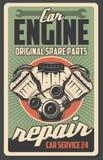 Автоматический двигатель, ремонтные услуги автомобиля иллюстрация вектора