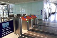 Автоматический строб входного билета Стоковая Фотография RF