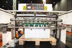 Автомат для резки Стоковое Изображение RF