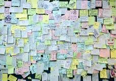 Автор приветствию бумаги стены стоковое изображение rf