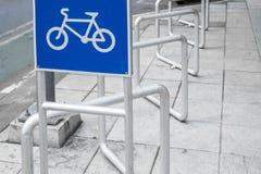 Автостоянка велосипеда Стоковая Фотография