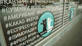 Агенство кофейни Merkaba Mer-ka-ба путешествий и перемещений от сети в Vinnytsya Украине сток-видео