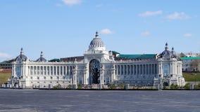 Аграрный дворец Стоковое Изображение