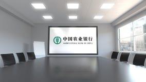 Аграрный логотип Государственного банка Китая на экране в конференц-зале Редакционная 3D анимация акции видеоматериалы