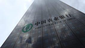 Аграрный логотип на отражающих облаках фасада небоскреба, промежуток времени Государственного банка Китая Редакционный перевод 3D сток-видео