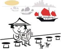 азиатская газета шаржа бесплатная иллюстрация