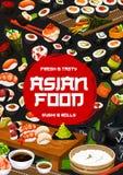 Азиатская еда суш, японские морепродукты и крены рыб иллюстрация вектора