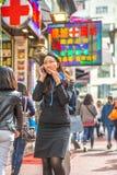 Азиатская занятая женщина Стоковые Фото