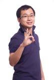 азиатская молодость Стоковые Изображения RF