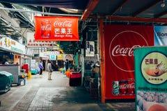 Азиатская старая улица рынка в деревне рыб Sok Kwu острова Lamma болезненной в Гонконге Стоковое Фото