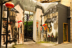 Азиатские граффити в Шанхае Китае стоковые фото