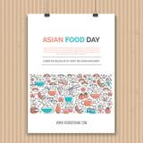 Азиатские шаблоны еды Стоковые Фото