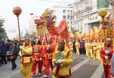 азиатский дракон танцульки стоковые изображения rf