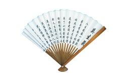 азиатский изолированный вентилятор Стоковое Изображение