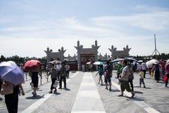 Азиатский китаец, Пекин, парк Tiantan, круговой алтар насыпи, исторические здания Стоковая Фотография RF