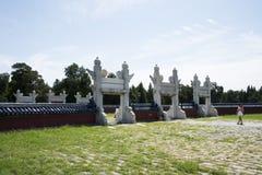 Азиатский китаец, Пекин, парк Tiantan, круговой алтар насыпи, исторические здания Стоковое Фото