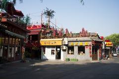Азиатский китаец, Пекин, Shichahai, характеристики бар Стоковые Фото