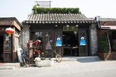 Азиатский китаец, Пекин, Yandaixiejie, коммерчески улица в старой Стоковые Изображения RF
