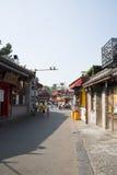 Азиатский китаец, Пекин, Yandaixiejie, коммерчески улица в старой Стоковая Фотография RF