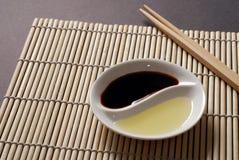 азиатский космос еды экземпляра принципиальной схемы Стоковое Изображение