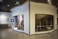 Азиатский музей китайца, Пекина, женщин и детей, крытый выставочный зал Стоковое фото RF