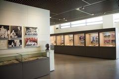 Азиатский музей китайца, Пекина, женщин и детей, крытый выставочный зал Стоковые Изображения RF