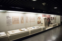 Азиатский музей китайца, Пекина, женщин и детей, крытый выставочный зал Стоковые Фото
