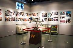 Азиатский музей китайца, Пекина, женщин и детей, крытый выставочный зал Стоковое Изображение RF