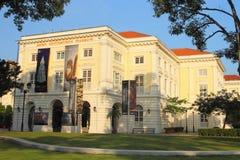 Азиатский музей цивилизаций стоковые изображения rf