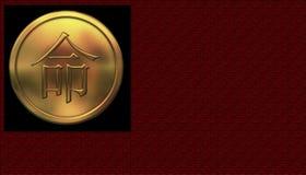 азиатское золото судьбы монетки предпосылки Стоковая Фотография RF