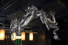 Азиатское украшение дракона стоковая фотография