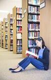 Азиатское чтение студента коллажа стоковое изображение rf