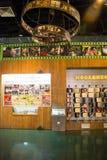 Азиат Китай, Пекин, выставочный зал ŒIndoor ¼ Museumï фильма Китая национальный, Стоковая Фотография