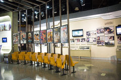 Азиат Китай, Пекин, выставочный зал ŒIndoor ¼ Museumï фильма Китая национальный, Стоковые Фотографии RF