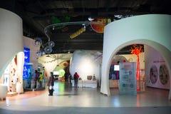Азиат Китай, Пекин, китайский выставочный зал ŒIndoor ¼ Museumï науки и техники, наука и техника, Стоковые Изображения