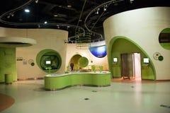 Азиат Китай, Пекин, китайский выставочный зал ŒIndoor ¼ Museumï науки и техники, наука и техника, Стоковые Фотографии RF