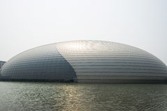 Азиат Китай, Пекин, китайский национальный грандиозный театр Стоковые Изображения