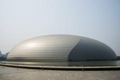 Азиат Китай, Пекин, китайский национальный грандиозный театр Стоковое фото RF
