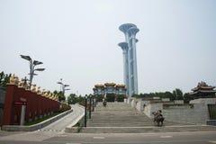 Азиат Китай, Пекин, олимпийский парк, тонуть сад Стоковые Фото