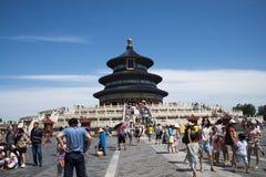 Азиат Китай, Пекин, парк Tiantan, зала молитвы для хороших сборов Стоковое Фото