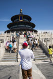 Азиат Китай, Пекин, парк Tiantan, зала молитвы для хороших сборов Стоковая Фотография