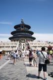 Азиат Китай, Пекин, парк Tiantan, зала молитвы для хороших сборов Стоковое Изображение RF