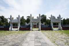 Азиат Китай, Пекин, парк Tiantan, lingxing дверь, исторические здания Стоковые Фотографии RF