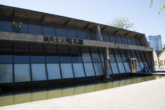 Азиат Китай, Пекин, район 798 искусств, район искусства Dashanzi  ¼ DADï Стоковое Фото