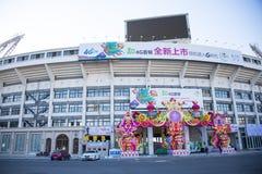 Азиат Китай, Пекин, стадион работников Стоковое Фото