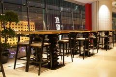 Азиат Китай, Пекин, Taikoo Li Sanlitun, западный ресторан Wagas стоковые изображения rf